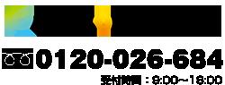 エコロハスジャパン株式会社 | 太陽光発電のことなら